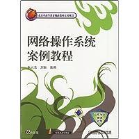 http://ec4.images-amazon.com/images/I/51DueR%2BdjvL._AA200_.jpg