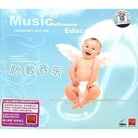 准妈妈的日子1:胎教音乐