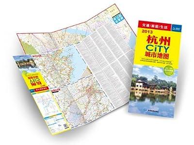 杭州CITY城市地图.pdf