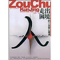 http://ec4.images-amazon.com/images/I/51Dv6pjYskL._AA200_.jpg