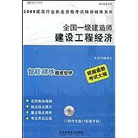 http://ec4.images-amazon.com/images/I/51DvCi7OgZL._AA200_.jpg