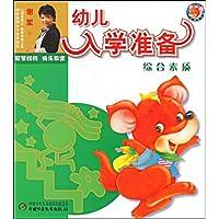 http://ec4.images-amazon.com/images/I/51DvOqRbujL._AA200_.jpg