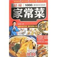 http://ec4.images-amazon.com/images/I/51DvROE64iL._AA200_.jpg