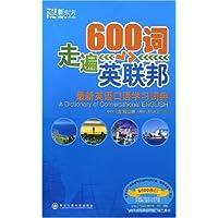 http://ec4.images-amazon.com/images/I/51DvRuiUq0L._AA200_.jpg