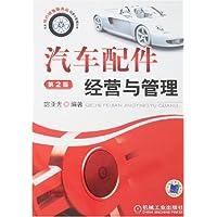 http://ec4.images-amazon.com/images/I/51DvcZHzurL._AA200_.jpg