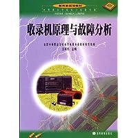 http://ec4.images-amazon.com/images/I/51DwCx3uQ8L._AA200_.jpg