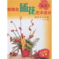 http://ec4.images-amazon.com/images/I/51DwTmpvf2L._AA200_.jpg