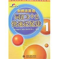 http://ec4.images-amazon.com/images/I/51DynYdVhvL._AA200_.jpg
