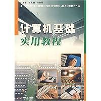 http://ec4.images-amazon.com/images/I/51Dyq3OfNOL._AA200_.jpg