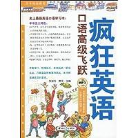 http://ec4.images-amazon.com/images/I/51E%2B3%2BJNmgL._AA200_.jpg