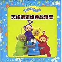 http://ec4.images-amazon.com/images/I/51E%2BL6ea10L._AA200_.jpg