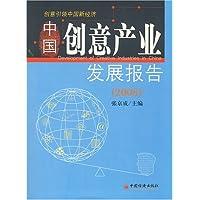 http://ec4.images-amazon.com/images/I/51E%2BbjesJNL._AA200_.jpg