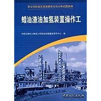 http://ec4.images-amazon.com/images/I/51E%2BtRnbc8L._AA200_.jpg