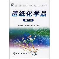 http://ec4.images-amazon.com/images/I/51E-GgX8ArL._AA200_.jpg