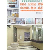 http://ec4.images-amazon.com/images/I/51E-TTLaijL._AA200_.jpg