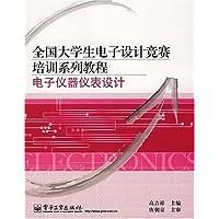 http://ec4.images-amazon.com/images/I/51E00NCYVrL._AA200_.jpg