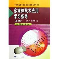 http://ec4.images-amazon.com/images/I/51E0UG0SxrL._AA200_.jpg