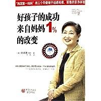 http://ec4.images-amazon.com/images/I/51E0re%2BTx4L._AA200_.jpg
