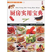 http://ec4.images-amazon.com/images/I/51E0vjFJ8uL._AA200_.jpg