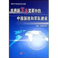 http://ec4.images-amazon.com/images/I/51E28r0yuoL._AA200_.jpg