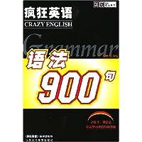 http://ec4.images-amazon.com/images/I/51E387IfzQL._AA200_.jpg
