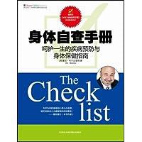 http://ec4.images-amazon.com/images/I/51E3RXTRn2L._AA200_.jpg