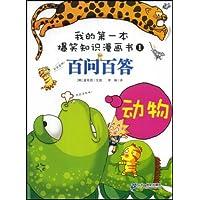 http://ec4.images-amazon.com/images/I/51E4ENVkEvL._AA200_.jpg
