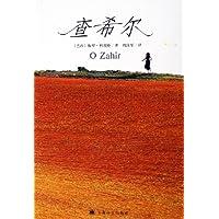 http://ec4.images-amazon.com/images/I/51E5T9VdK5L._AA200_.jpg