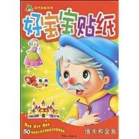 http://ec4.images-amazon.com/images/I/51E5nBFCx7L._AA200_.jpg