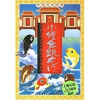 http://ec4.images-amazon.com/images/I/51E6BRSoZ6L._AA200_.jpg