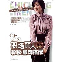 http://ec4.images-amazon.com/images/I/51E6Ht4xxuL._AA200_.jpg