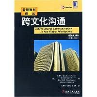 http://ec4.images-amazon.com/images/I/51E6NpDgNoL._AA200_.jpg