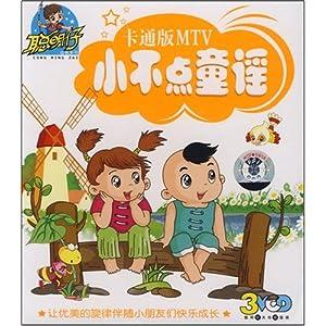 卡通版mtv/聪明仔(3vcd)-音乐-亚马逊