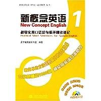 http://ec4.images-amazon.com/images/I/51E8b4SbW-L._AA200_.jpg