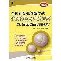 http://ec4.images-amazon.com/images/I/51E8c6cii8L._AA200_.jpg