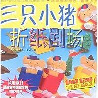 http://ec4.images-amazon.com/images/I/51E8tsQGHrL._AA200_.jpg