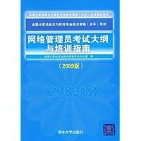 http://ec4.images-amazon.com/images/I/51E9AH-4EjL._AA200_.jpg