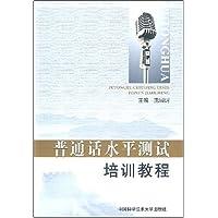 http://ec4.images-amazon.com/images/I/51E9QaJJraL._AA200_.jpg