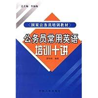 http://ec4.images-amazon.com/images/I/51E9abUQMuL._AA200_.jpg