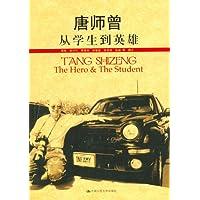 http://ec4.images-amazon.com/images/I/51EA1w6HL8L._AA200_.jpg