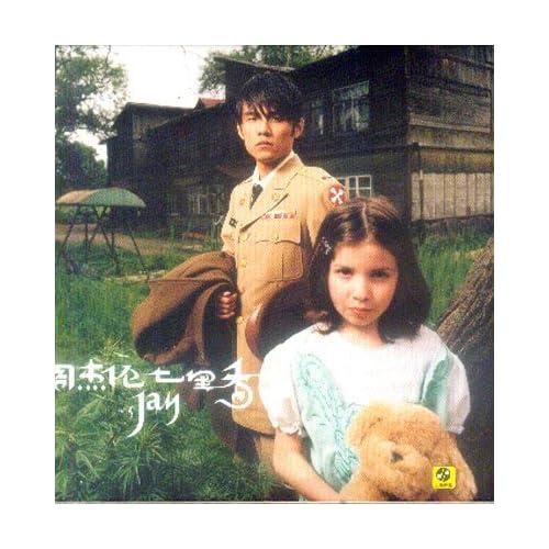 周杰伦七里香专辑封面分享展示