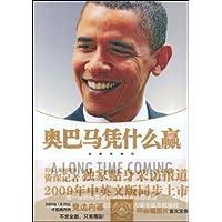 http://ec4.images-amazon.com/images/I/51EAaTOYkWL._AA200_.jpg