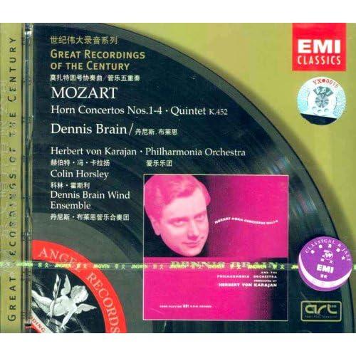 莫扎特圆号协奏曲,管乐五重奏(cd)