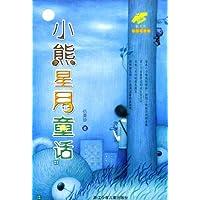 http://ec4.images-amazon.com/images/I/51EBKJ3uAgL._AA200_.jpg