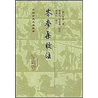 http://ec4.images-amazon.com/images/I/51EBbWan11L._AA200_.jpg