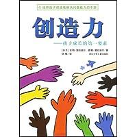 http://ec4.images-amazon.com/images/I/51EBln-HIZL._AA200_.jpg