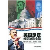 http://ec4.images-amazon.com/images/I/51EBvzSZQ2L._AA200_.jpg