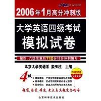 http://ec4.images-amazon.com/images/I/51EC2hkQMAL._AA200_.jpg