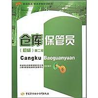http://ec4.images-amazon.com/images/I/51ECFfSpNEL._AA200_.jpg
