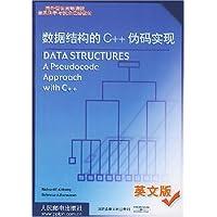 http://ec4.images-amazon.com/images/I/51ECW4D2qCL._AA200_.jpg